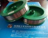 株洲廠家生產供應0.25mm白鎢絲