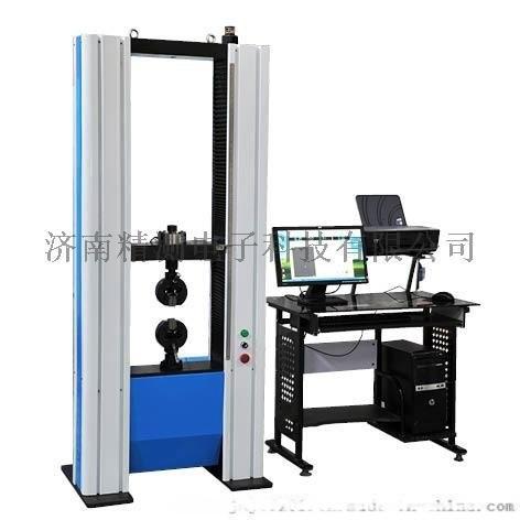 力学性能检测机,电子  试验机