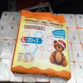 厂家直销韩国妈咪宝贝  纸尿裤批发