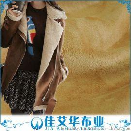 厂家 经编麂皮绒复合羊羔毛 小粒羊羔绒 仿皮绒面 冬款布料