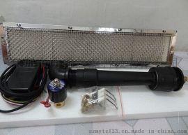 安装1602红外线瓦斯燃烧器