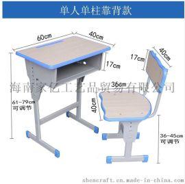中小学生课桌椅培训班辅导班学习桌椅家用学前班单人儿童桌椅套装