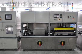 全自动超声波定位清洗机_轴承定位喷淋清洗