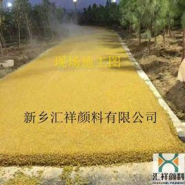 地坪用铁黄颜料 彩色透水地坪用氧化铁黄 彩色沥青用氧化铁黄色粉 彩砖用氧化铁黄厂家 水泥制品用氧化铁黄
