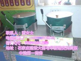 石家庄哪里有卖爆米花机器的球形爆米花机