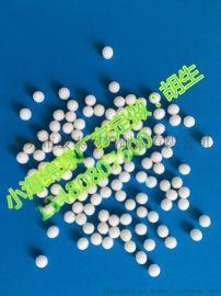 彩色海绵球 异形海绵球厂家直供