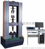 安徽电子万能试验机,芜湖电子拉力试验机,金属材料拉力试验机,电子式金属拉力试验机