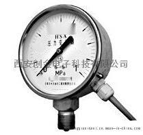 PB-2YB压力变送器  智能高精度压力传感器