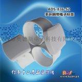 奥德斯RFID手环标签ADS-836-S2超高频腕带标签