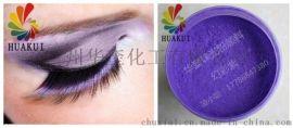淄博化妆品印刷油墨珠光粉涂料专用环保珠光颜料