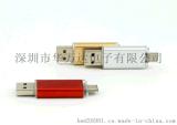 新款熱 Type-c接口 U盤廠家直銷64GUSB2.0蘋果手機定制禮品U盤