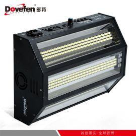 厂家直销LED180W高速闭光频闪 LED酒吧频闪灯 LED闪光灯舞台灯光