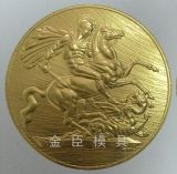 烫金版 铜版烫金 镁版烫金 锌板烫金 -023