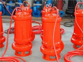 不堵塞高温排污泵、耐热污水泵