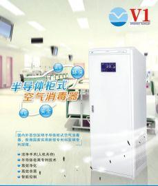 重庆医用等离子空气消毒机