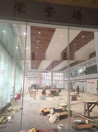 广本田4S店吊顶金属吊顶装饰材料【木纹铝单板】