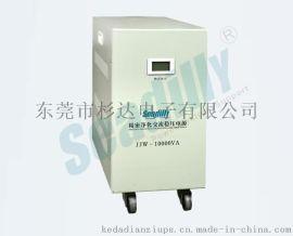 JJW-1000VA单相精密净化交流稳压电源,交流稳压器