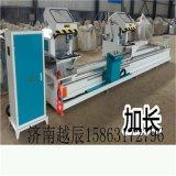 LJZ2-CNS-500×4200越辰加工断桥铝型材设备工程活的机械设备多少钱