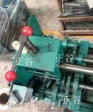 手動彎管機,彎管機 電動,液壓彎管機,彎管機 小型,數控彎管機