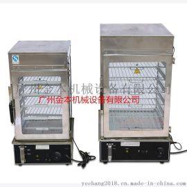 厂家  固元膏蒸柜,小型蒸箱,蒸包的