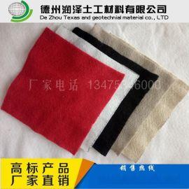 150g涤纶短丝土工布厂家 公路养护专用短纤土工布