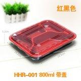 红黑四格外卖餐盒/方形塑料PP餐盒带盖/快餐盒批发/盖浇饭外卖打包盒