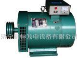 明恒5KW同步无刷发电机单机绿色动力发电机厂家名牌发电机