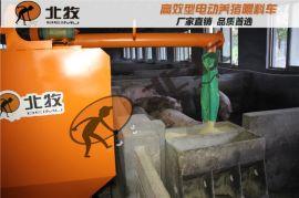 供应重庆养猪喂料车 养猪设备 电动上料车 山东北牧机械有限公司