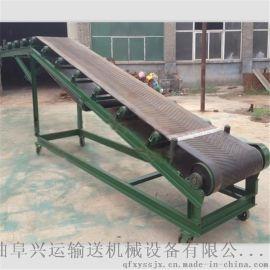 辽阳输送食品皮带输送机规格型号y3