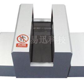 3d制鞋楦三维脚测量3D量脚器脚型三维扫描仪鞋类定制仪器足部测量