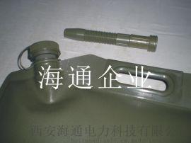 手提油囊 便携式油桶 折叠油桶-西安海通