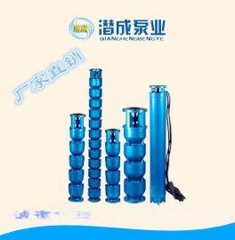 厂家直销井用潜水泵-深井泵-轴流泵全系列型号