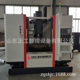 小型加工中心 VMC-650立式加工中心 专业数控加工中心厂家直销