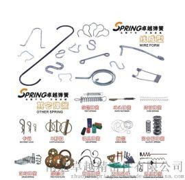 厂家供应异形弹簧,线成型五金类,16年专业技术