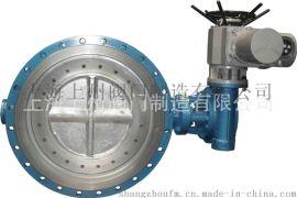 电动蝶阀 D943H 专业生产厂家