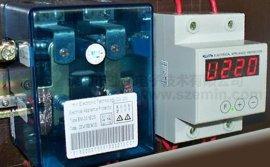 益民EM-001ECS/D (导轨式)大功率智能电器保护器