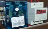 益民EM-001ECS/D (導軌式)大功率智慧電器保護器