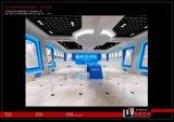 企业展厅设计装修