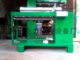不锈钢直缝对焊机 自动氩弧焊机
