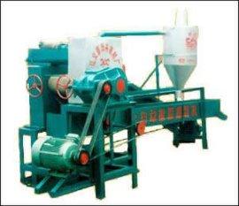 全自动橡胶磨粉机,橡胶磨粉机