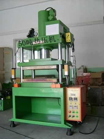 海绵热压成型设备|碳纤维热压成型机