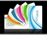Mifare S50 IC射頻卡