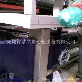 百激光切割机移机保养 激光切割机保养 激光维修