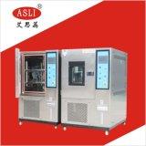 陝西高低溫交變試驗箱 步入式高低溫老化房 大型高低溫試驗箱現貨