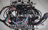 各種線束總成 各種線束總成 各種線束總成 價格 圖片 廠家