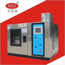 青海恒温恒湿试验室厂家 双八五烤漆恒温恒湿试验箱