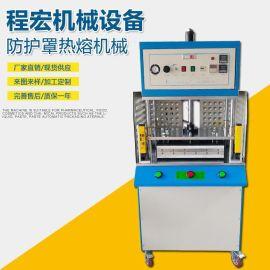 厂家现货供应上下加热带安全光栅和防护罩热熔机械