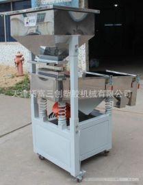 厂家供应河北【塑料分离筛选机】-不锈钢材质