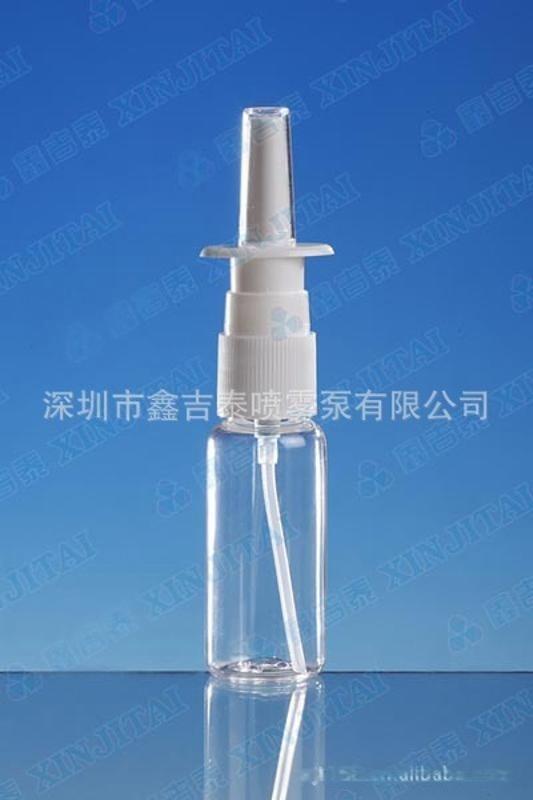 鑫吉泰供应20ML PET鼻腔喷雾瓶 医药包装喷雾瓶