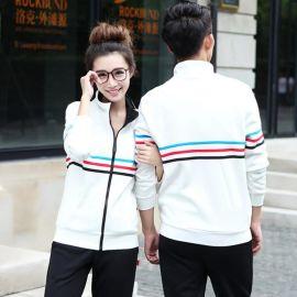 厂家专业生产秋冬款户外运动服套装男女工作服卫衣定制印logo定做